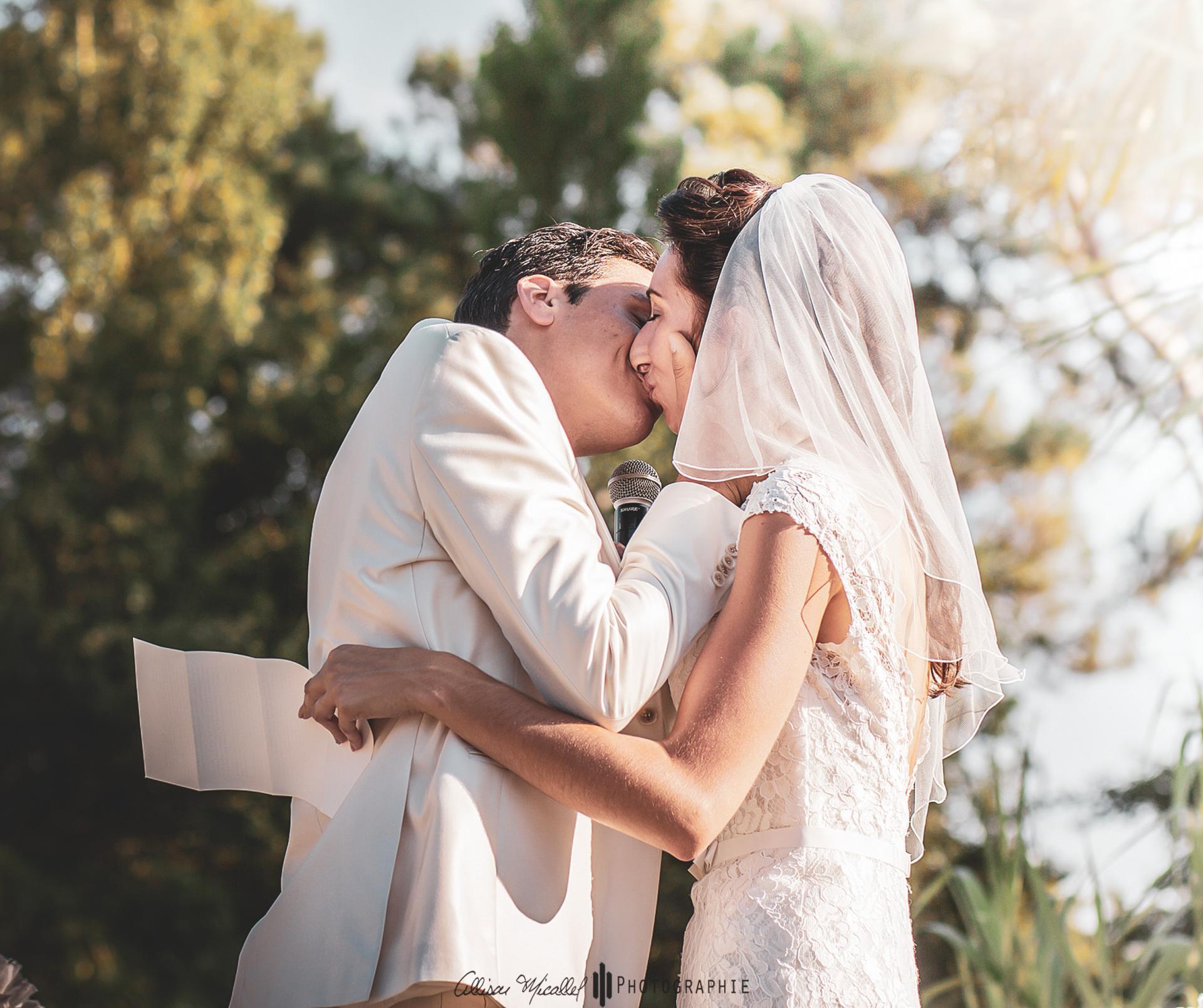 Recherche photographe mariage dax